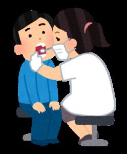 ムシ歯が見逃される理由