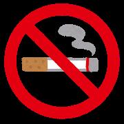根性で我慢するだけは続かない、禁煙のコツ!
