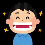 抜歯後には、インプラントよりも安心・安全・安価なダイレクトブリッジ(MIブリッジ)をオススメします。